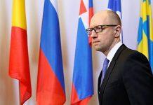 Visa-free Travel Across EU for Ukrainians Soon