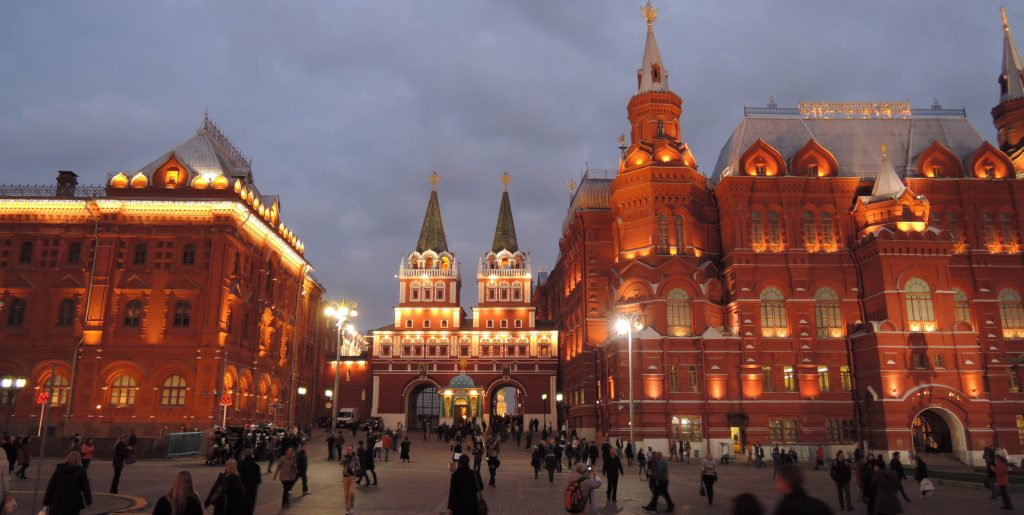 How to Get Temporary Residency Permit in Russia