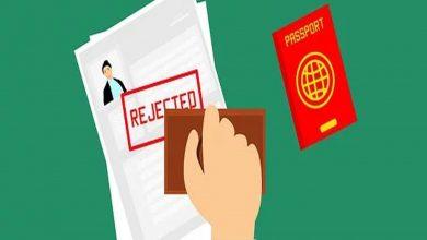 visa reject 1